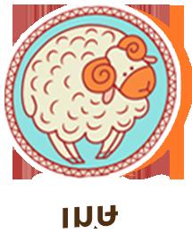 เมษ-หน้าปก-ookbee